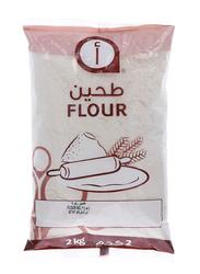 Aswaaq No.1 Flour, 2 Kg