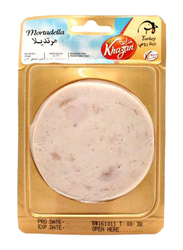 Khazan Mortadella Turkey, 250 grams