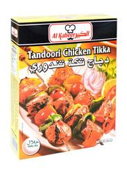 Al Kabeer Chicken Tikka Tandori, 240 grams