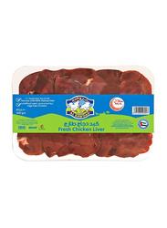 Al Rawdah Chicken Liver, 500 grams