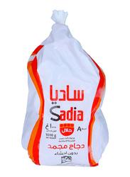 Sadia Chicken Griller, 1KG