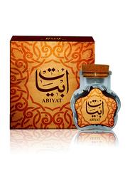 Ahmed Al Maghribi Perfumes Abiyat Oudh Ma'attar, 36gm, Black