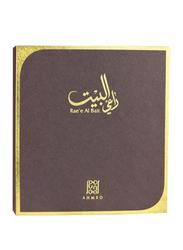 Ahmed Al Maghribi Perfumes 10-Piece Rae'e Al Bait Perfume Set