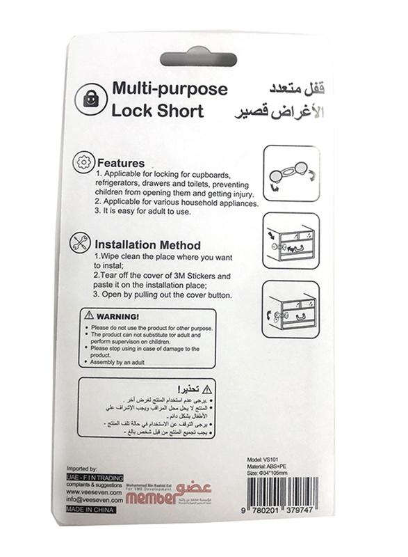 Vee Seven Child Protective Multi Purpose Lock, Short, 2 Pieces, White
