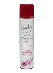 Lattafa Mahasin Crystal Violet Air Freshener, 300ml