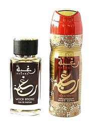 Lattafa 2-Piece Raghba Wood Intense Gift Set Unisex, 100ml EDP, 200ml Deodorant