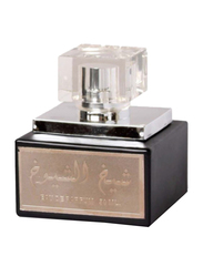 Lattafa Sheikh Al Shuyukh 50ml EDP for Men