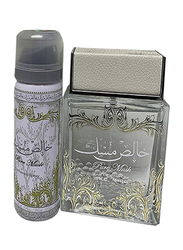 Lattafa 2-Piece Khalis Pure Musk Gift Set Unisex, 100ml EDP, 200ml Deodorant