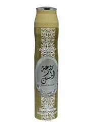 Lattafa Rouat Al Musk Air Freshener, 300ml