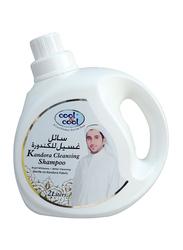 Cool & Cool Kandora Cleansing Shampoo, 2 Liter