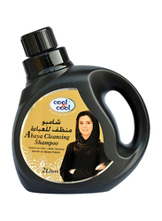 Cool & Cool Abaya Cleansing Shampoo 2 Liter