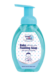 Cool & Cool 350ml Aloe & Chamomile Foaming Soap for Babies, Blue