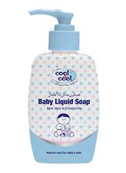 Cool & Cool 250ml Aloe & Chamomile Liquid Soap for Babies, Blue