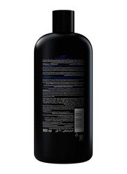 Tresemme Moisture Rich Shampoo for Dry and Dull Hair, 900ml