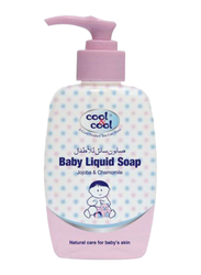 Cool & Cool 250ml Baby Liquid Soap With Jojoba Oil and Chamomile