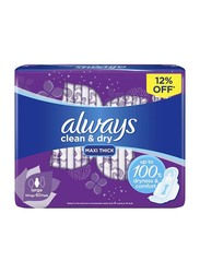 Always Maxi Thick Clean & Dry Sanitary Pads, Large, 60 Pads