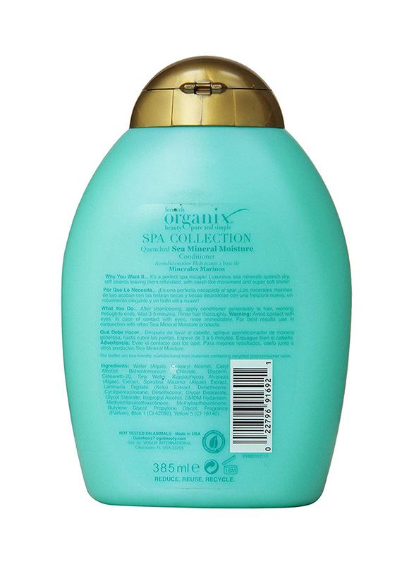 Ogx Sea Mineral Moisture Conditioner for Dry and Damaged Hair, 385ml