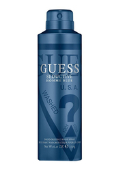 Guess Seductive Homme Blue 226ml Body Spray for Men