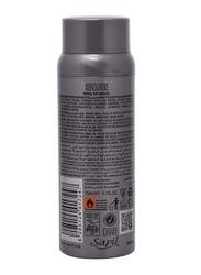 Sapil Disclosure Perfumed Deodorant for Men, 150ml