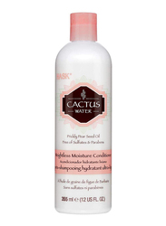 Hask Cactus Water Weightless Moisture Conditioner for Dry Hair, 355ml