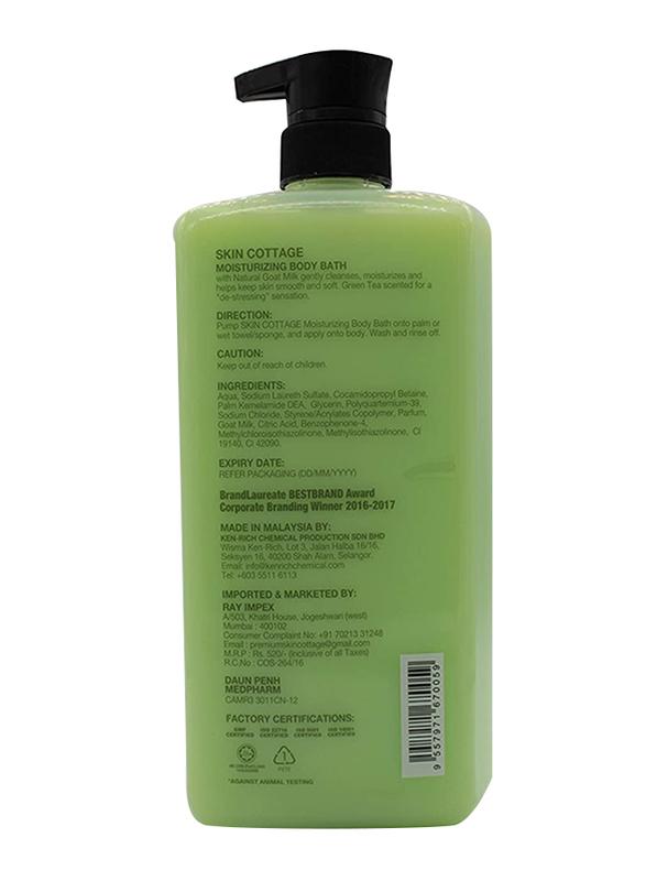 Skin Cottage Moisturizing Body Bath, 400ml