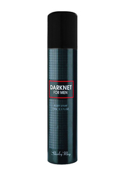 Shirley May Darknet Deodorant Spray for Men, 75ml