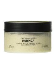 The Body Shop Moringa Exfoliating Cream Body Scrub, 50ml