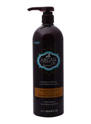 Hask Argan Oil Repairing Shampoo, 1Ltr