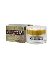 Yong Chin Whitening & Anti Freckle Gold Caviar Night Cream, 20gm