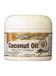 Mason Natural Coconut Oil Beauty Cream, 57gm