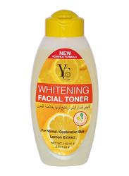 Yong Chin Whitening Lemon Facial Toner, 110ml
