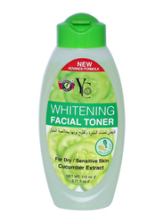 Yong Chin Whitening Cucumber Facial Toner, 110ml