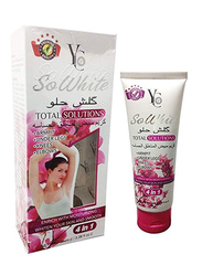 Yong Chin So White 4-In-1 Total Solution Cream, 110ml