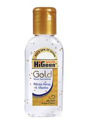 HiGeen Vitamin Beads Gold Anti-Bacterial Hand Sanitizer Gel, 50ml