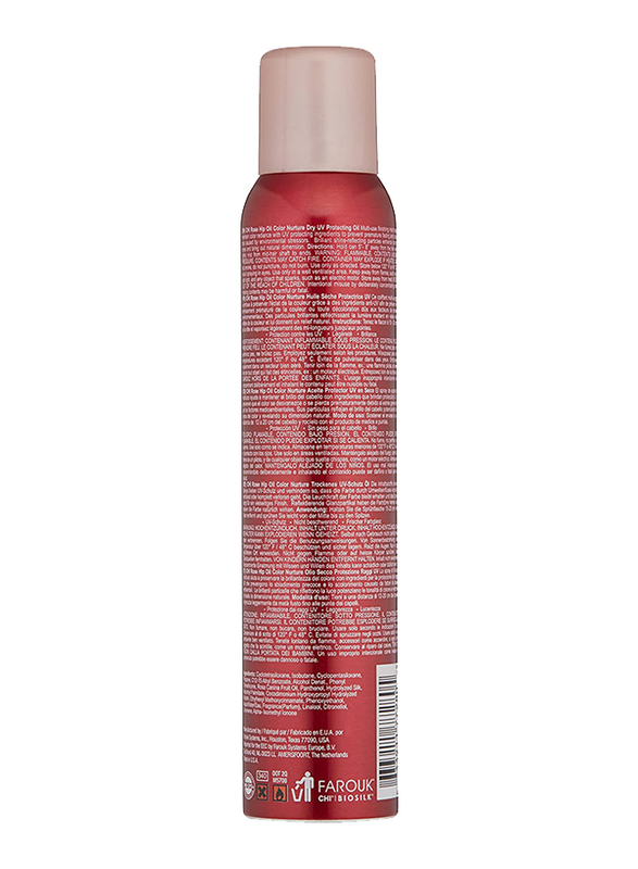 CHI Rosehip Oil Dry UV Protecting Oil for Coloured Hair, 150gm