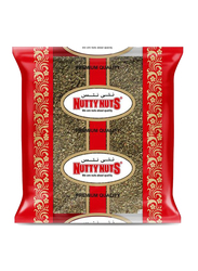 Nutty Nuts Herb Dried Marjoram, 100g