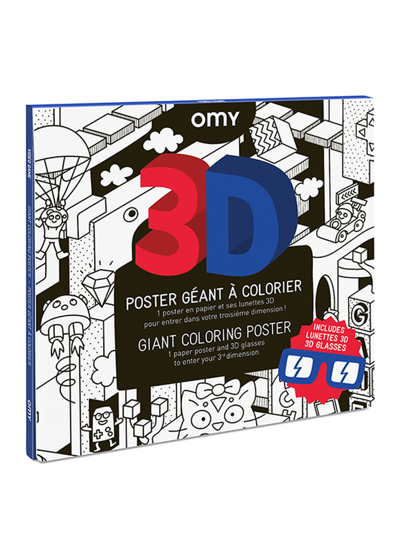 OMY 3D Video Game Large Poster, Ages 3+
