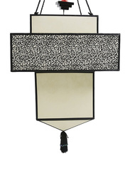 NGA Baccarat Ceiling Lamp, Beige/Black