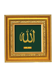 Prima Art Gold 24K Gold Allah Islamic Indoor Wall Art, Pure Gold