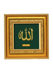 Prima Art Gold 24K Gold Allah Islamic Indoor Wall Art, Pure Gold