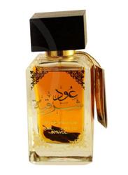 Ard Al Zaafaran Oud Sharqia 20ml EDP Unisex