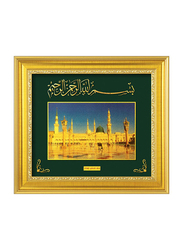Prima Art Gold 24K Gold Madina Islamic Indoor Wall Art, Pure Gold