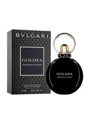 Bvlgari Goldea The Roman Night 75ml EDP for Women