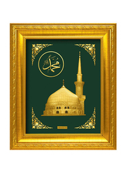 Prima Art Gold 24K Gold Madina Islamic Indoor Wall Art, Fine Gold