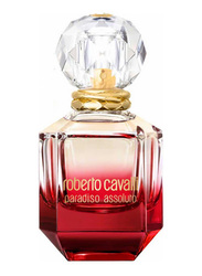 Roberto Cavalli Paradiso Assoluto 75ml EDP for Women