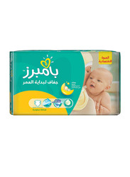 Pampers New Baby Dry Diapers, Size 2, 3-6 kg, 64 Count