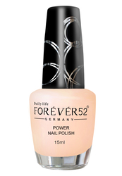 Forever52 Power Nail Polish Brown, PNP028 Creamy