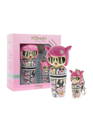 Kokeshi 2-Piece Cheery Gift Set for Girls, 50ml EDT, Miniature Key Ring