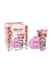 Kokeshi 2-Piece Cheery Gift Set for Girls, 50ml EDT, Purse