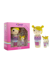 Kokeshi 2-Piece Litchee Gift Set for Girls, 50ml EDT, Miniature Key Ring
